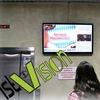 Видео реклама в бизнес-центрах Тюмени