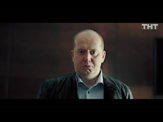 Полицейский с Рублёвки - Измайлов VS. Яковлев