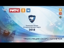 Соревнования на площадке Чемпионата России по компьютерному спорту 2018 Гранд-финал День 1