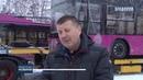 прибытие 3 сочленённых троллейбусов Богдан в Кременчуг, Полтавская обл. Украины, конец декабря 2018