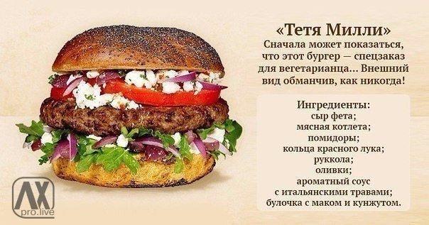Фото №432256778 со страницы Эммы Сальниковой