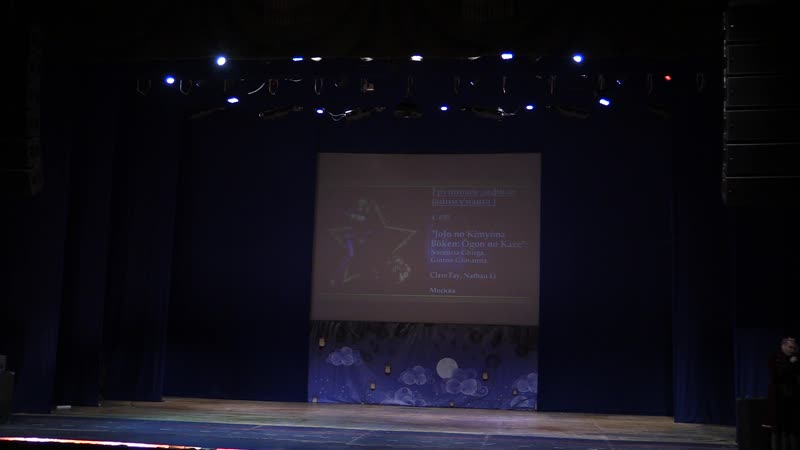 1.5. Boku no Hero Academia: Toga Himiko — Spirited Away: MoleVN — Москва 8