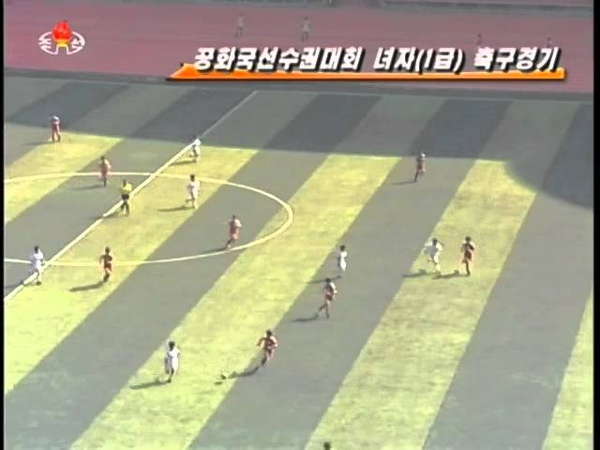 North Korea. Republican championship - KCTV report (26.09.2015)