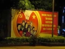 157 Вьетнам Нячанг Коммунистический плакат Парк Горького Vietnam Nha Trang communist posters