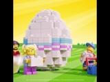 LEGO Пасха
