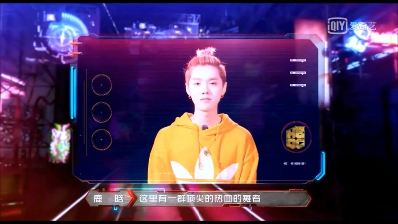 180423 LuHan @ Hot Blood Dance Crew LuHan call out for voting
