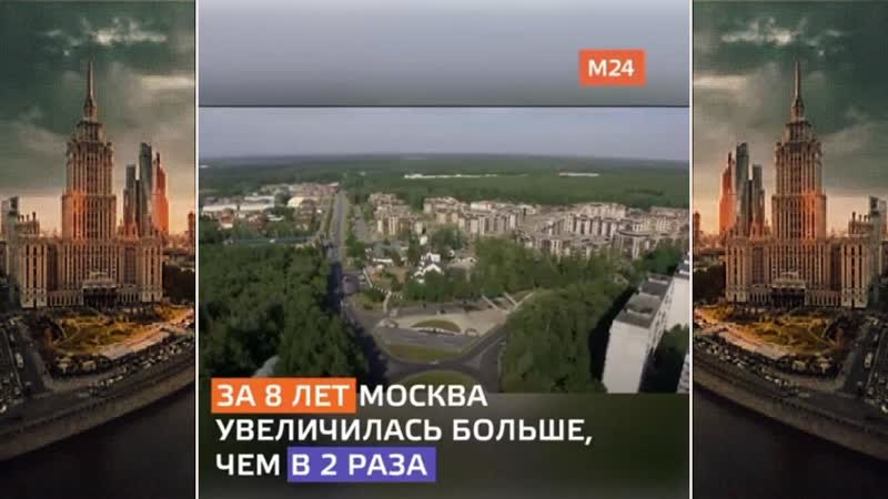 Восемь лет назад Сергей Собянин стал мэром Москвы. Что изменилось в Москве за это время