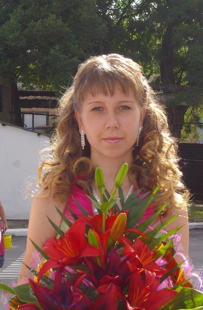 Алена Величко, 8 января , Липецк, id193224043