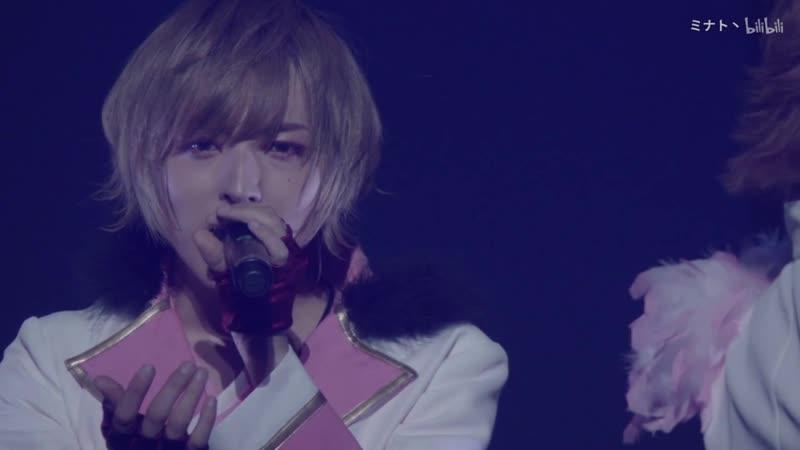 蒼井翔太 Aoi Shouta Unicorn Jr Lonely Silence Monster