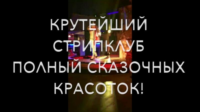 Стрипклуб Чёрный Лёд 23.02.2018_01