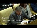 Рифат Шайхутдинов Гражданская платформа против предложенного Правительством РФ законопроекта пенсионной реформы