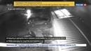 Новости на Россия 24 Задержанные в Крыму экстремисты разжигали конфликты за 500 долларов