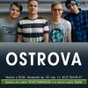 OSTROVA 21/04 Клуб Ящик