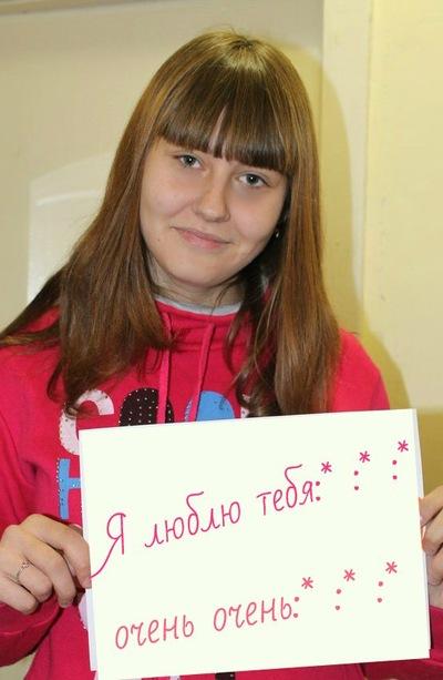 Екатерина Шушкова, 2 сентября , Миасс, id223267284