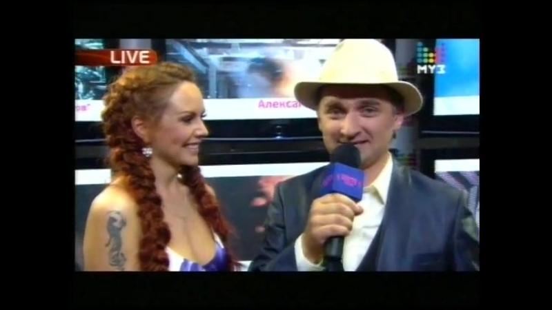 Интервью МакSим на Премии Муз-ТВ 2010 (11.06.10)
