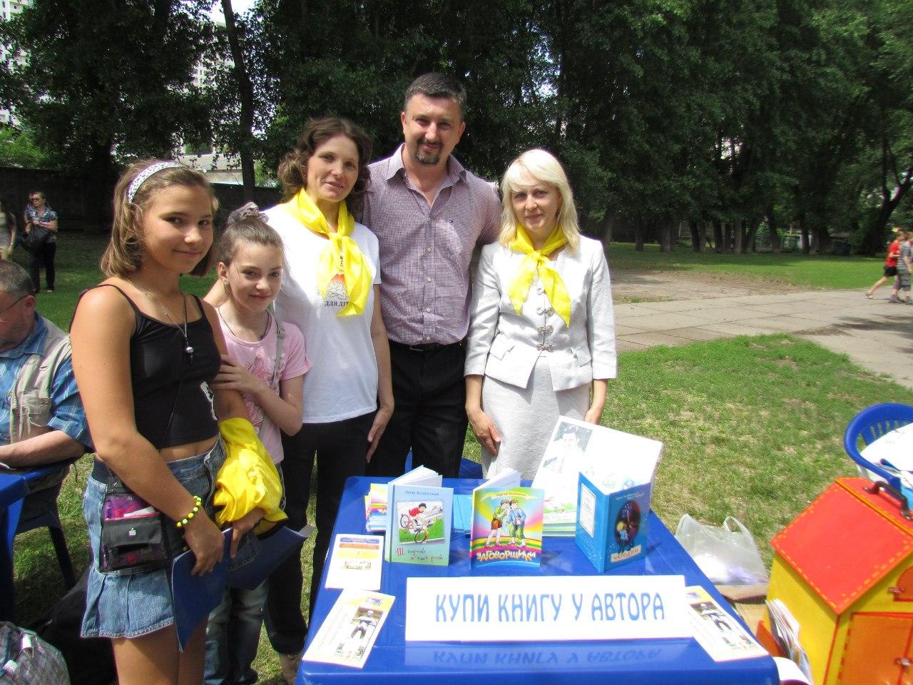 Сергей Коловоротный