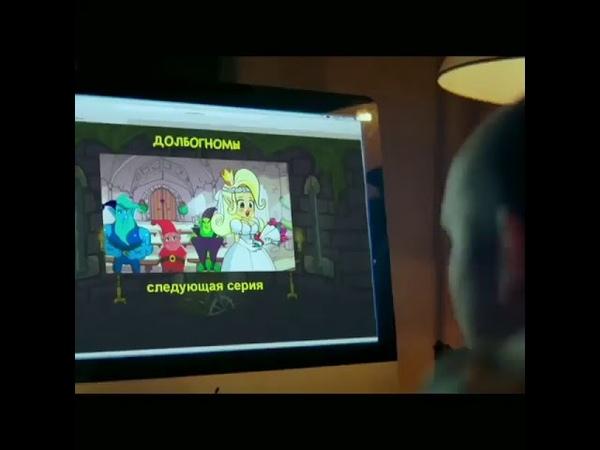 Яковлев купил долбогномов за 1000 рублей