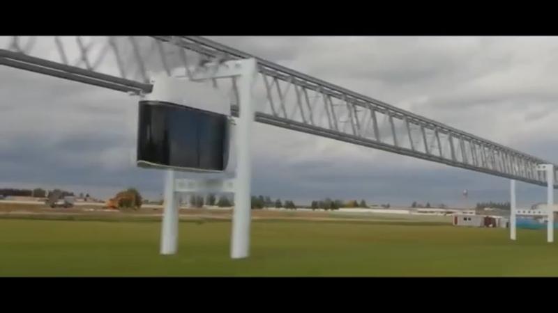Новая видеопрезентация о струнной транспортной системе