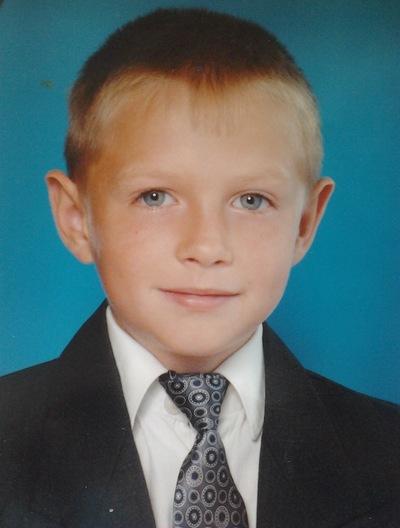 Дима Мазуров, 4 ноября , Тула, id80540759