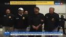 Новости на Россия 24 • Виктора Бута обвинили в изготовлении алкоголя