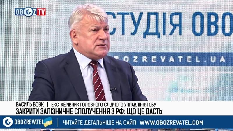 Украинский генерал призвал разорвать все отношения с Россией