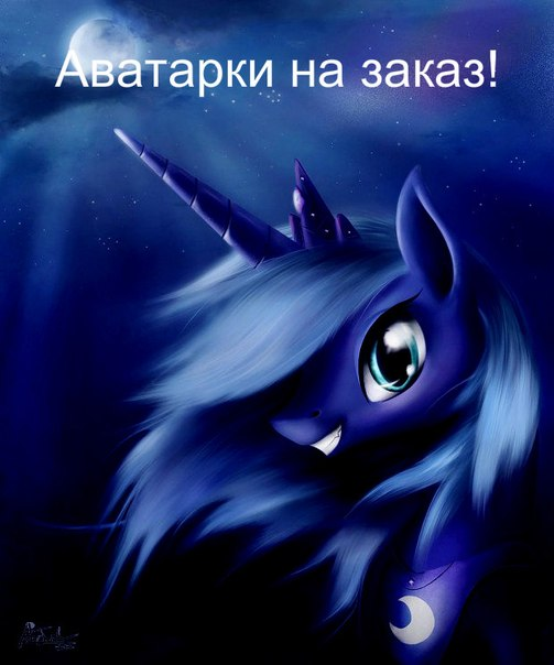 аватарки в контакте: