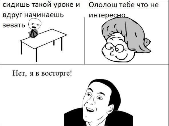 СмЕшНо)))))