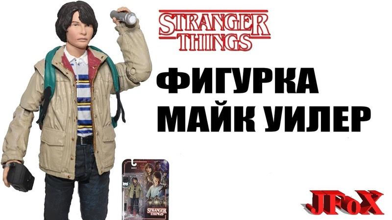 Фигурка Майк УилерMcFarlane Toys Stranger Things Mike Figure