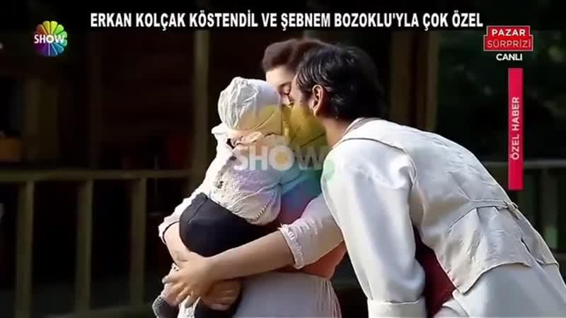 Erkan Kolcak and bebe