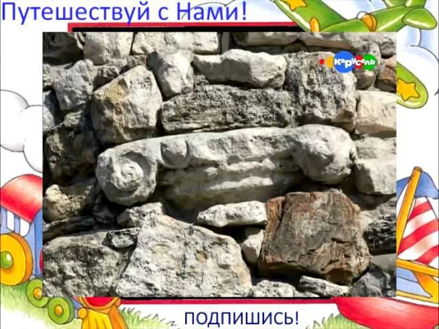 ПУТЕШЕСТВУЙ С НАМИ 29. Александровский сад (2 СЕЗОН)