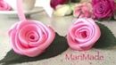 Крученые Розы из Ленты 2.5 см Канзаши Цветы МК Roses 2.5 cm Ribbon