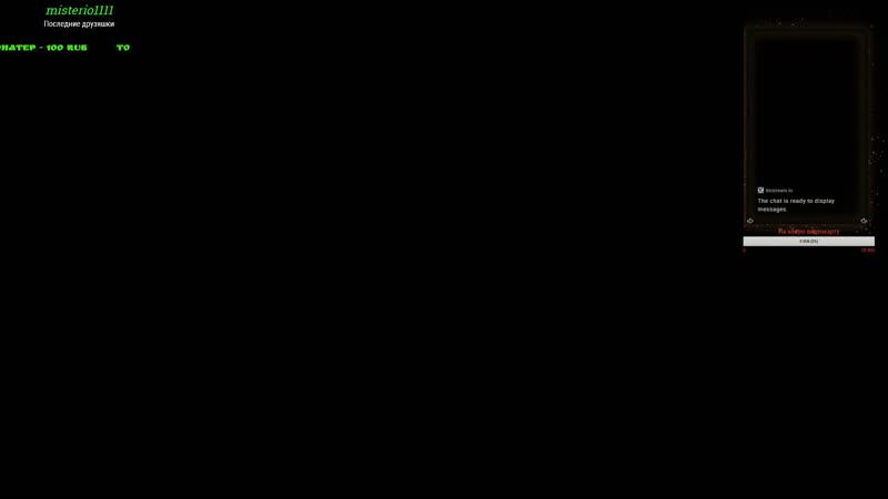 Ведьмак По следу Саламандры