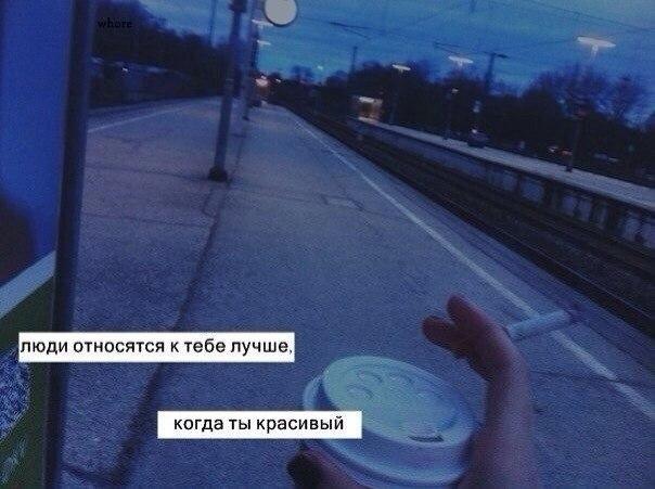 Фото №335844160 со страницы Irina Macari
