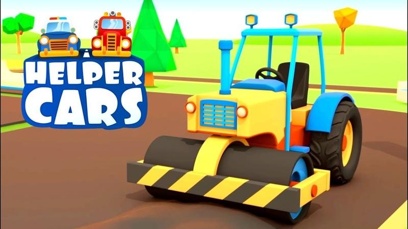 Die Helfer Autos bauen eine neue Garage. Cartoon für Kinder.