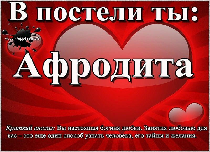 Настёна Сластёна   Москва