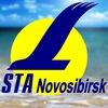 СТА - Новосибирск ПРОДАЖА ТУРОВ