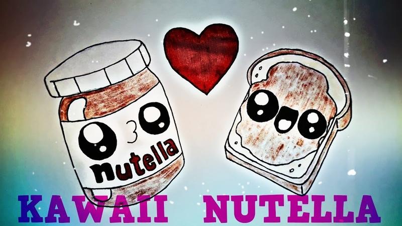 Рисуем Кавайную Nutella вместе! Как нарисовать Нутеллу kawaii? №81