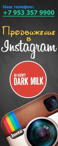Продвижение в instagram * Весь июнь скидка 50%