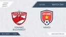 AFL18. United World. League-1. Day 19. Dinamo Bucharest - Hanoi