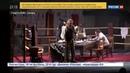 Новости на Россия 24 Ефремов нагрубил зрителям но виноватым себя не считает