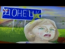 Пресс-конференция по открытию выставки «Дети рисуют мир» в Госдуме РФ