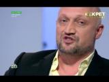 Секрет на миллион - Гоша Куценко 27052017, Тв-Шоу, SATRip