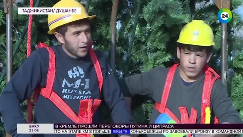Таджикистан город Душанбе