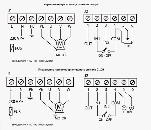 Частотный регулятор скорости ВФЕД подключение