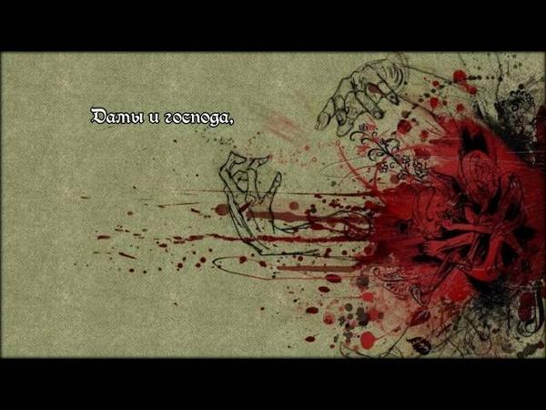 Shiromeshi feat. Kagamine Rin - Multiple Personality (rus sub)