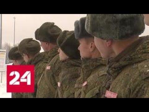 В канун дня РВСН в Калужской области заступили на боевое дежурство новые Ярсы Россия 24