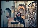 Евангелие согласно Апостола Луки 8-я гл. о. Даниил Сысоев
