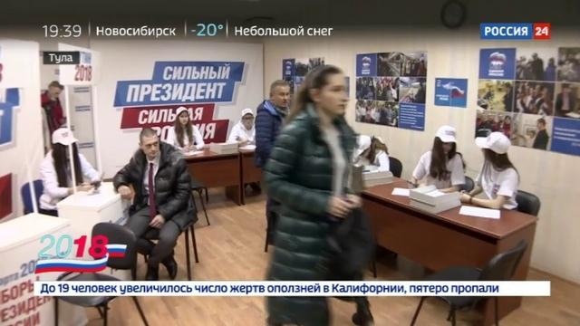 Новости на Россия 24 • Кондрашов: продолжим собирать подписи, чтобы не обидеть сторонников президента