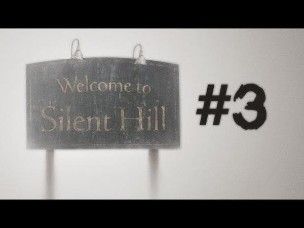 Silent Hill 3. Ключи из страны Оз (прохождение на русском)