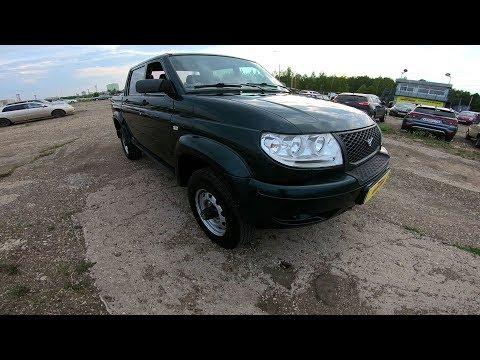 2011 УАЗ Pickup 2.7L (128) Тест-Драйв.